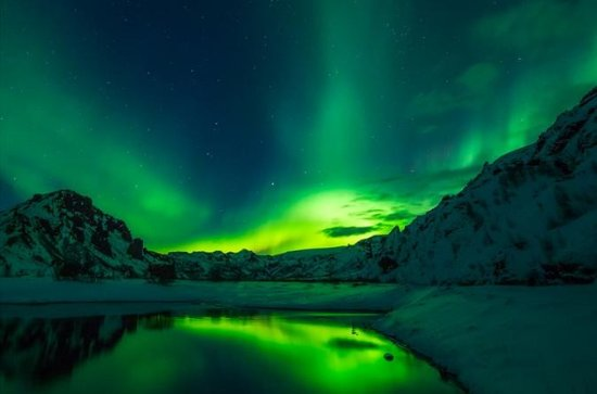 Northern Lights Small Group Tour from...
