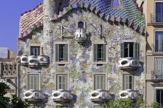 Gaudi's Casa Batlló Fast-Track Ticket...