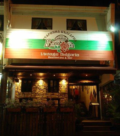 Vintage Bulgaria Restaurant & Bar: Vintage Bulgaria