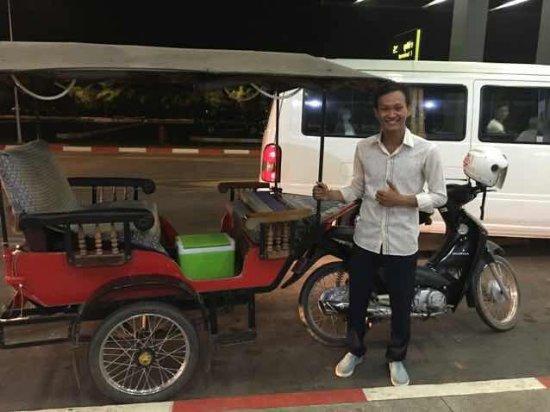 Siem Reap, Kambodja: getlstd_property_photo