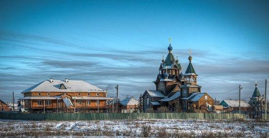 Yuzhnouralsk ภาพถ่าย
