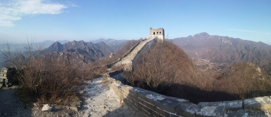 Wild Great Wall Adventure: View