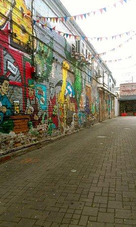 Street Picture Of Red Street Krasnodar Tripadvisor