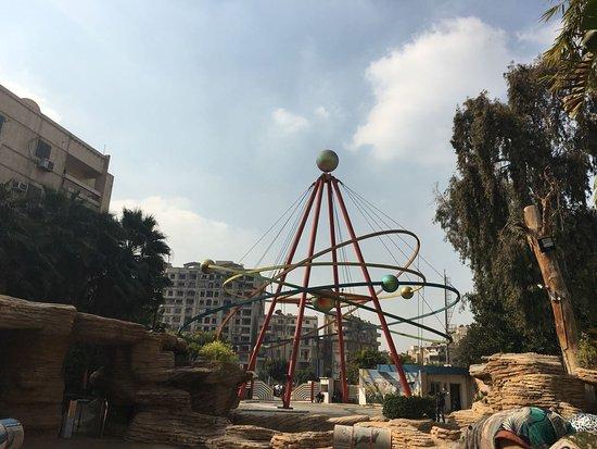 Children's Civilization and Creativity Center