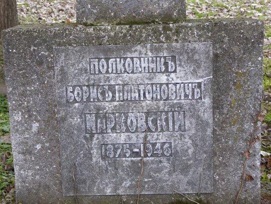 Uspensko Groblje: Надгробие полковника Марковского