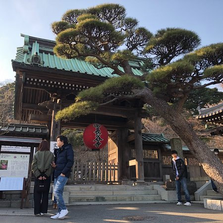 Hase-dera Temple: photo0.jpg