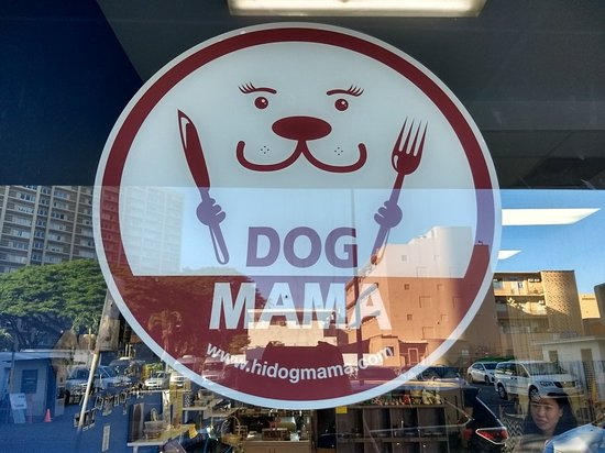 Honolulu, Hawaï: Dog Mama