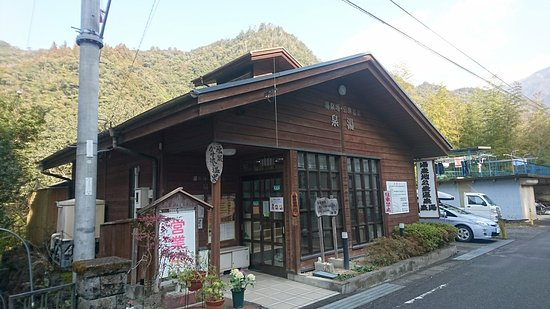 Tosenji Onsen