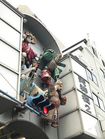 CABIN大阪飯店:天神徒步區