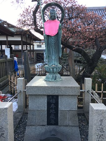 总持寺(西新井大师)