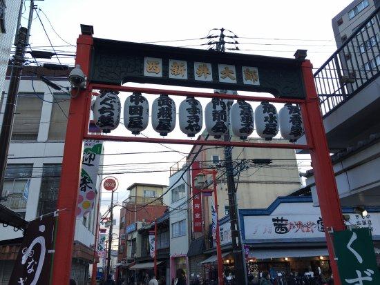 Adachi, Japonya: 参道入口