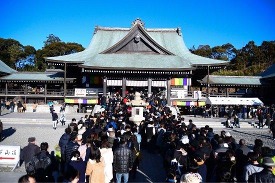Hattasan Soneiji Temple