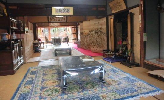 Kyoraido
