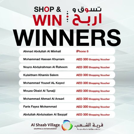 Winners of the 1st Raffle Draw - Picture of Al Shaab Village