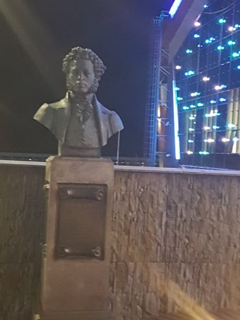 Bust of Alexander Pushkin