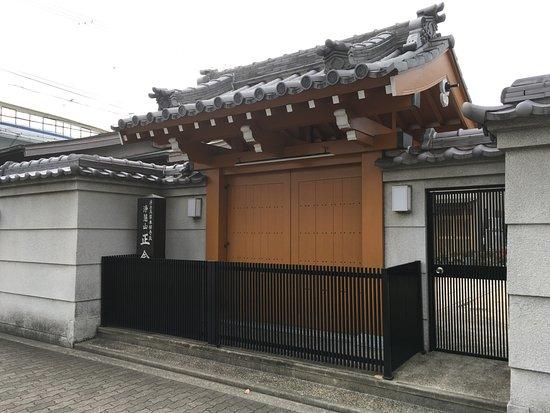 Shonen-ji Temple