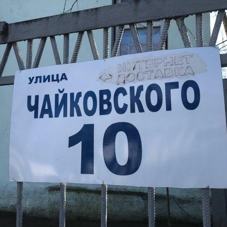 Галерея Союза Художников России