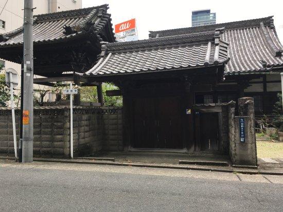 Imagen de Nagoya