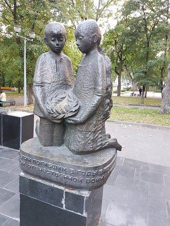 Lipetsk, Rusia: памятник детям