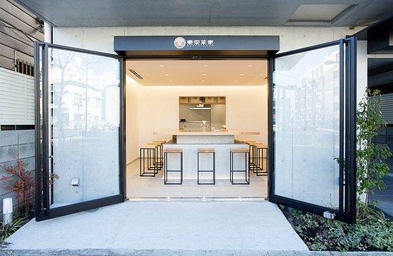 entrance 9 seater 世田谷区 東京茶寮の写真 トリップアドバイザー