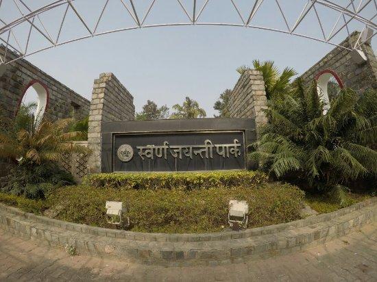 Swarna Jaynti Park