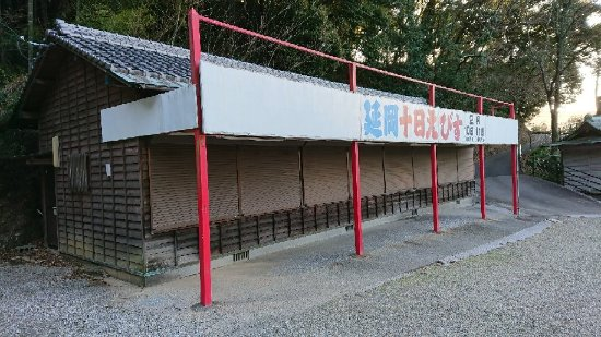 Imayama Hachimangu 사진