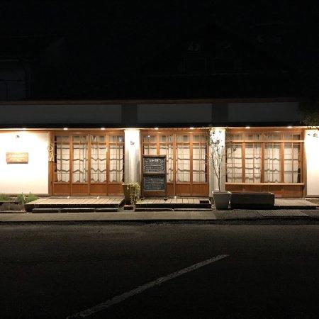 Ozu-machi, Japan: 九州の食卓