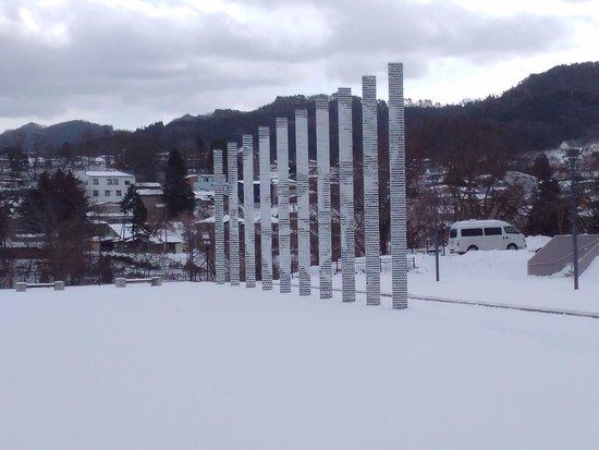 Shigeo Fukuda Design Museum