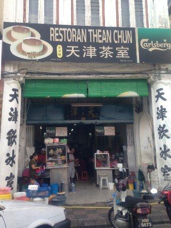 Thean Chun : Outside