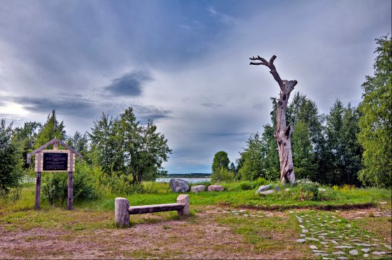 Kalevala, Russia: getlstd_property_photo