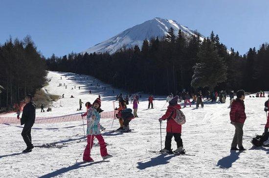 Lake Kawaguchi and Fujiten Snow Resort from Tokyo