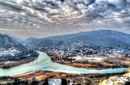 Full-Day Private Tbilisi and Mtskheta...