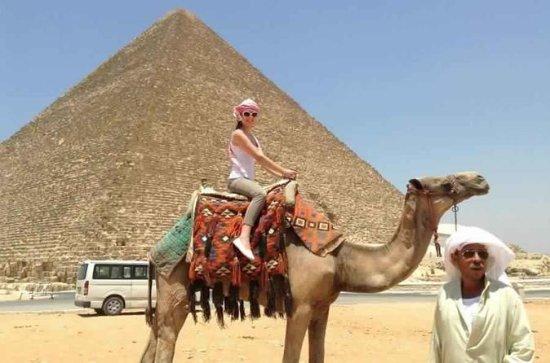Egypten resepaket