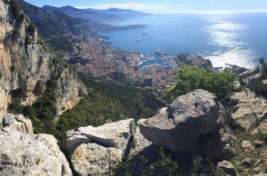 Privat tur fra Monaco