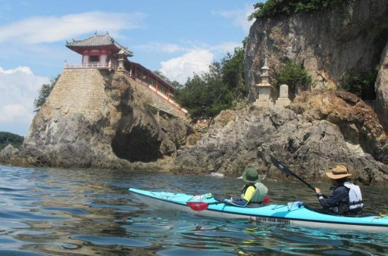 Full-Day Sea Kayaking with Lunch at...