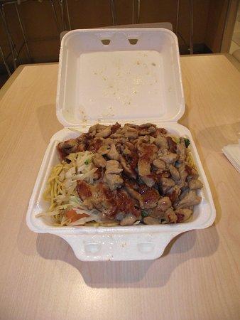 NEWINGTON, NH - SARKU JAPAN - #1 CHICKEN TERIYAKI