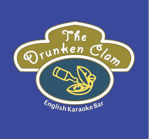 ‪The Drunken Clam‬