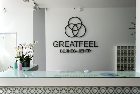 Greatfeel Wellness Center