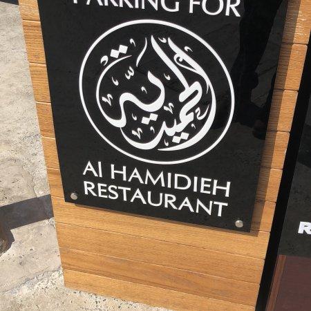 Amazing lunch on Dubai khore
