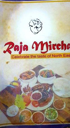 Raja Mircha Photo