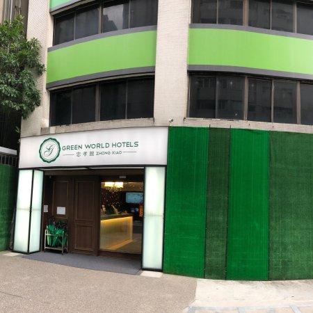 Photo0 Jpg Picture Of Green World Hotel Zhongxiao Da An