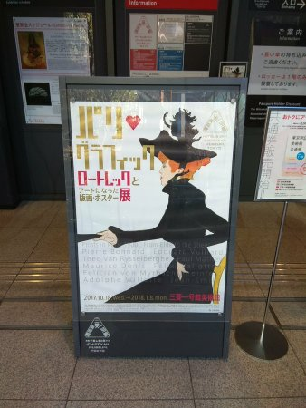Mitsubishi Ichigokan Museum : 今回の企画のポスター