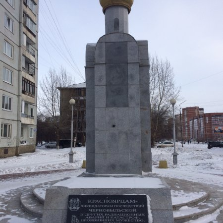 Monument to Krasnoyarsk Liquidators of the Nuclear Disasters
