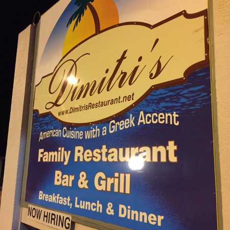 Dimitri's Family Restaurant: Great food at Dimitri's tonight!