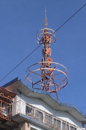 Nagahama Towerbill