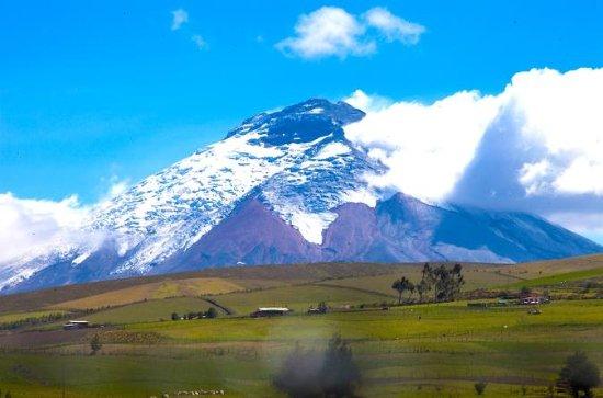 'Tren de los Volcanes' Experience: Ambato - El Boliche - Ambato