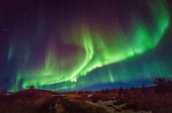 Northern Lights Exploration - Small group: Multi-Day Trip at Northern Lights Iceland Exploration