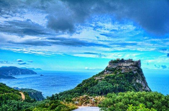 Above & Beyond Palaiokastritsa Corfu...