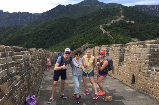Tour privado de 2 días a Pekín