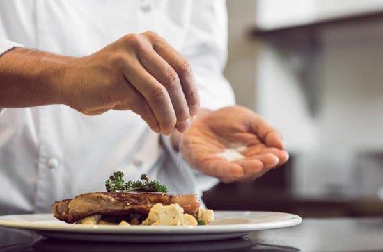 Brasiliansk matlagningsklass